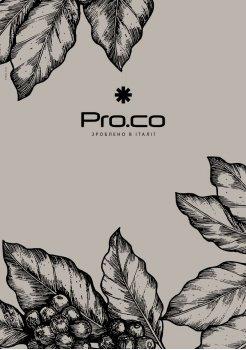 Каталог Pro.co 2020