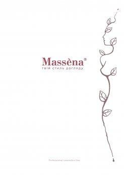 Каталог продукції Massena 2021